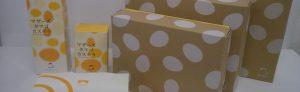 サトウ包装資材